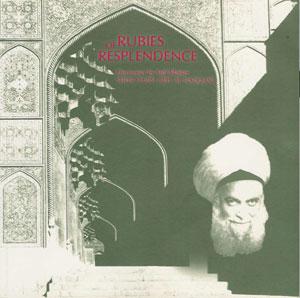 (image: http://sufismus-online.de/images/big/108.jpg)
