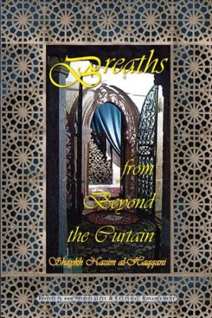(image: http://sufismus-online.de/images/big/141.jpg)