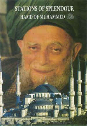 (image: http://sufismus-online.de/images/big/149.jpg)