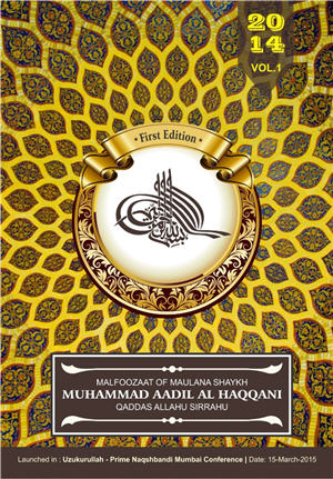 (image: http://sufismus-online.de/images/big/151.jpg)