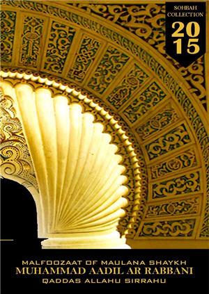 (image: http://sufismus-online.de/images/big/152.jpg)