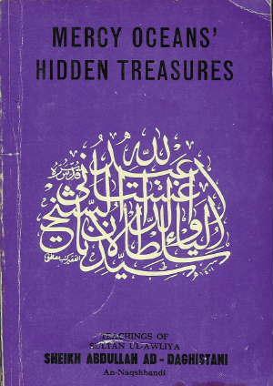 (image: http://sufismus-online.de/images/big/3.jpg)