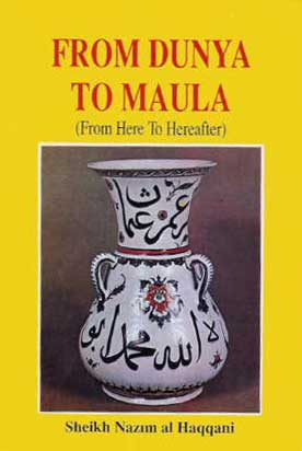 (image: http://sufismus-online.de/images/big/43.jpg)