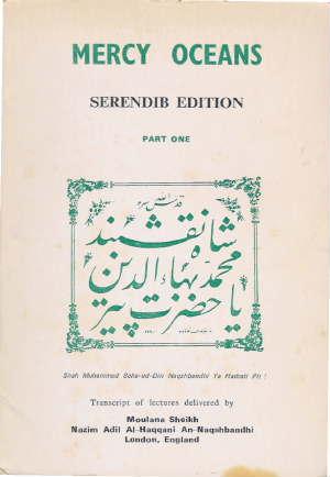 (image: http://sufismus-online.de/images/big/45.jpg)