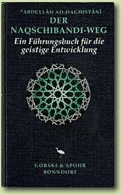 (image: http://sufismus-online.de/images/big/59.jpg)