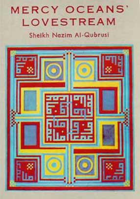 (image: http://sufismus-online.de/images/big/63.jpg)