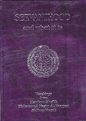 (image: http://sufismus-online.de/images/big/74.jpg)