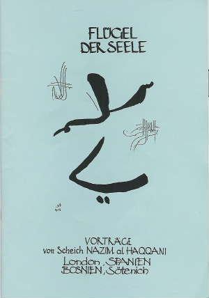 (image: http://sufismus-online.de/images/big/8.jpg)